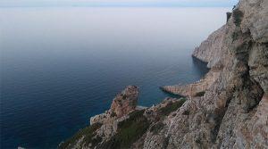Folegandros cliffs